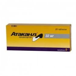 Атаканд, табл. 32 мг №28